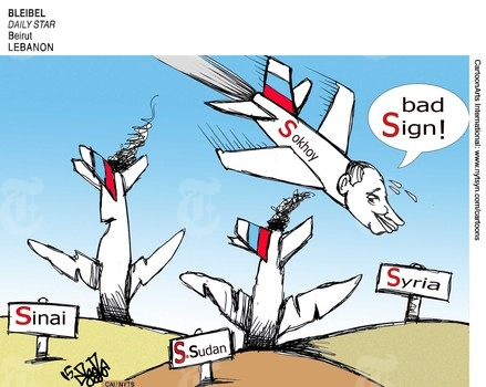 Image result for Syrian plane CARTOON
